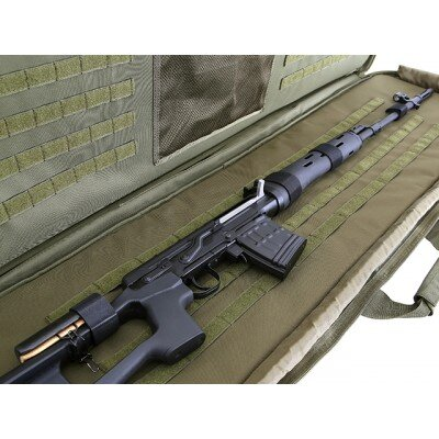 Sniper fegyvertáska (130cm), multitree